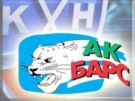 """""""АК Барс"""" - """"Сибирь"""" 5:4 бул."""